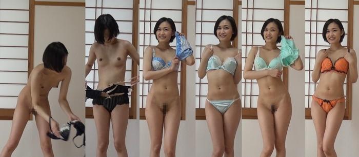 Vol.10 - エロ動画 新宿歌舞伎町ホテル・オナニー隠し撮り
