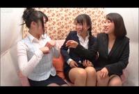 レズナンパ!素人OL同士の初レズ&貝合わせ体験!Vol.01