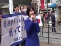 【護国志士の会】練馬支部街宣 8/8【2017/3/5】