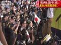 総理と対峙?演説会場に籠池氏現れ、アキバ騒然(17/07/01) ANNnewsCH